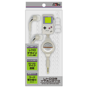 ゲーム機/携帯/各種用 レトロGB イヤホンマイク