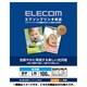エレコム 光沢写真用紙光沢紙厚手エプソン用L判200枚 EJK-EGNL200 1セット(3個)