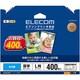 エレコム 光沢写真用紙光沢紙厚手エプソン用L判400枚 EJK-EGNL400 1セット(3個)