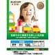 光沢写真用紙 インクジェット 光沢紙 厚手 L判 100枚 EJK-GANL100 1個