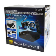 AIU-NMP35HD [Media EmperorII HDDケース]