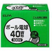 GW100V38W95-AS [白熱電球 ボールランプ E26口金 100V 40W形(38W) 95mm径 ホワイト]