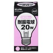 EVP110V20WA55C [白熱電球 耐震電球 E26口金 110V 20W 55mm径 クリア]