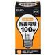 エルパ 朝日電器 耐振電球100W EVP110V100WA60C