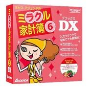 ミラクル家計簿 6DX [Windowsソフト]