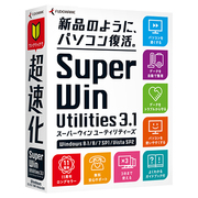 SuperWin Utilities3.1 [Windowsソフト]