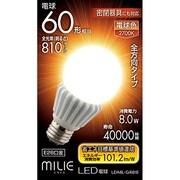LDA8L-G/60/S [LED電球 E26口金 電球色 810lm 密閉機具対応 MILIE(ミライエ)]