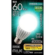 LDA7N-G/60/S [LED電球 E26口金 昼白色 810lm 密閉機具対応 MILIE(ミライエ)]
