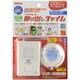 ワイヤレス 防水押しボタン式チャイムセット X810R(1コ入)