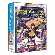 JP004320 openCanvas 6 ガイドブック付き [Windows]
