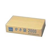 KPH2000 [新倉計量器 傘ぽん 長傘専用袋 2000枚入]