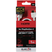 GM-DHHD14ER10WH [HDMIケーブル PS4向 Ver1.4 イーサネット+3D映像対応 1.0m ホワイト]