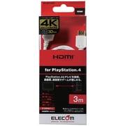 GM-DHHD14ER30WH [HDMIケーブル PS4向 Ver1.4 イーサネット+3D映像対応 3.0m ホワイト]