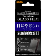RT-SO02GF/MG [Xperia Z3 Compact SO-02G用 液晶保護フィルム 9H ブルーライト低減 光沢 指紋防止ガラス]