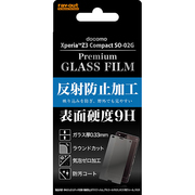 RT-SO02GF/HG [Xperia Z3 Compact SO-02G用 液晶保護フィルム 9H さらさらタッチ 反射・指紋防止ガラス]