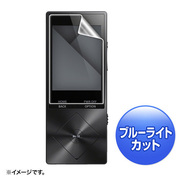 PDA-FA10KBC [SONY WALKMAN A10シリーズ用ブルーライトカット液晶保護指紋防止光沢フィルム]