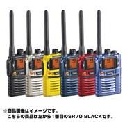 SR70 BLACK [特定小電力トランシーバー ブラック (免許不要)]
