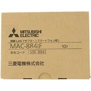 MAC-884IF [エアコン(Zシリーズ)用 無線LANアダプター]