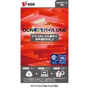 OCNモバイルONE 音声対応SIM [microSIM/標準SIM/nanoSIM対応]