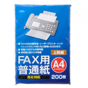 OA-FFP2A4 [ファックス用普通紙 A4 200枚]