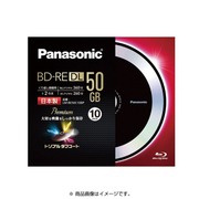LM-BE50C10BP [録画用BD-RE  書換え型 片面2層 50GB 10枚]