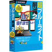超ブルーライト削減 Ver.2 WEB限定版 [Windows/Mac/Android/iOS]