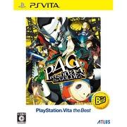 ペルソナ4 ザ・ゴールデン PlayStationVita the Best [PS Vitaソフト]