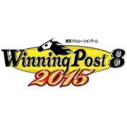 Winning Post 8 2015 [Windowsソフト]