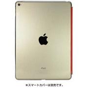 PIK-81 [エアージャケットセット for iPad Air2 スマートカバー対応 クリア]