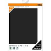 RT-GTAB47LC1/B [GALAXY Tab 4 7.0用フラップレザージャケット 合皮 ブラック]