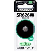 SR-626W [酸化銀電池 1.55V]
