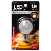LDG1L-H-E17 11F [LED電球 E17口金 電球色 1.1W フロスト]