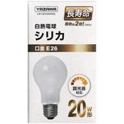 LW100V20WWL [白熱電球 長寿命シリカ電球 E26口金 100V 20W形]