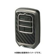 DZ257 [キーカバー ホンダ用C カーボン調 ブラックメッキ]