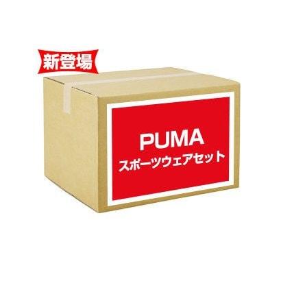 スポーツセット PUMAスポーツウェアセット [PUMAスポーツウェアー(メンズ Lサイズ)]