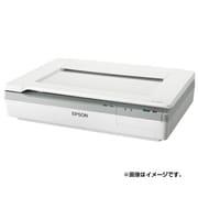 DS-50000C6 [A3フラットベッドスキャナー お得祭り2015キャンペーン対象]