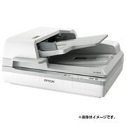 DS-70000C6 [A3フラットベッドスキャナー お得祭り2015キャンペーン対象]