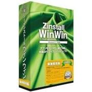 Zinstall WinWin Windows 8.1対応版 乗換優待版 [Windows]