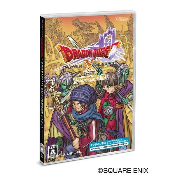 ドラゴンクエストX いにしえの竜の伝承 オンライン [Windowsソフト ドラゴンクエストX 追加パッケージ version3.0]