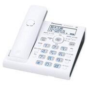 VE-GDW54D-W [デジタルコードレス電話機 RU・RU・RU 子機なし ホワイト]
