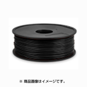 FES-175ABS-1000-BK [3Dプリンタ用 ABSフィラメント 1kg ブラック]