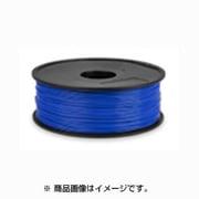 FES-175ABS-1000-BL [3Dプリンタ用 ABSフィラメント 1kg ブルー]