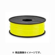FES-175ABS-1000-YE [3Dプリンタ用 ABSフィラメント 1kg イエロー]