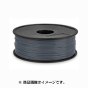 FES-175ABS-1000-GY [3Dプリンタ用 ABSフィラメント 1kg グレー]