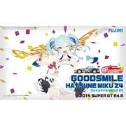グッドスマイル 初音ミク Z4 2014 SUPER GT Rd.8 もてぎ 最終戦 [1/24 スケール]