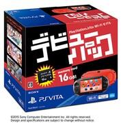 PlayStation Vita デビューパック Wi-Fiモデル レッド/ブラック [PS Vita本体 PCHJ-10024]