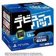 PlayStation Vita デビューパック Wi-Fiモデル ブルー/ブラック [PS Vita本体 PCHJ-10025]
