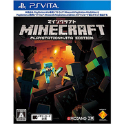 Minecraft(マインクラフト) Vita Edition [PSVitaソフト]
