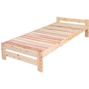 JK-24 [国産檜天然木 すのこベッド 無塗装]