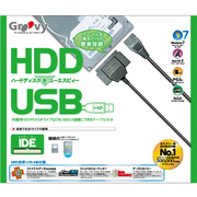 UD-301S/A [IDE USB2.0変換アダプタキット]